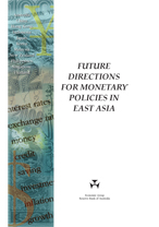 Cover: Future Directions for Monetary Policies in East Asia